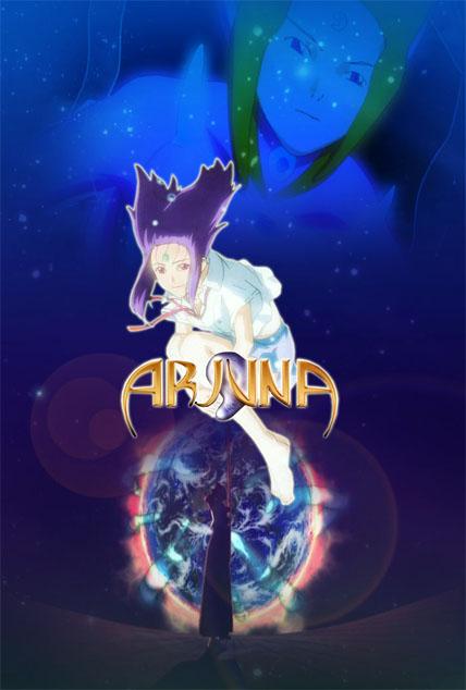 地球少女アルジュナの画像 p1_34
