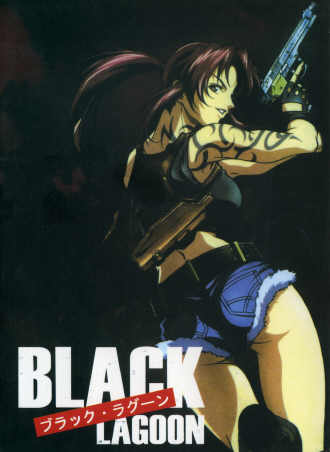 Black Lagoon Streaming(ita) Black%20Lagoon%201-12%20end
