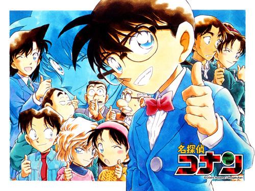 Detective Conan l'anime