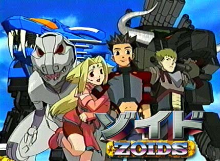http://animazione.myblog.it/images/Zoids/zoids-fuerza-guardian.jpg